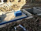 津市医院污水处理设备特价