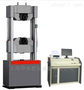 JY-WAW微机控制电液伺服万能试验机