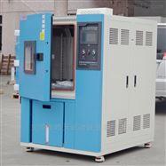 THC-225PF芯片测试仪可程式恒温恒湿试验箱