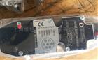 原装迪普马伺服阀进口RLM3电磁阀