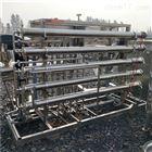 二手水处理回收厂家反渗透设备购销