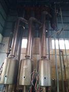 二手单效浓缩蒸发器长期回收