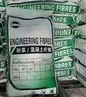 厂家直销砂浆专用耐拉纤维