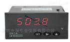 青智 ZW1602 交流電流表 15A 單相