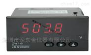 青智 ZW1602 交流电流表 15A 单相