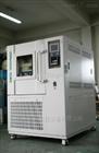 JW-DQY-1500低气压老化箱厂家
