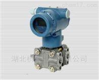 杭榮GP-A系列礦用隔爆型差壓變送器