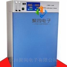 西安气套式CO2培养箱HH.CP-T容积可定制