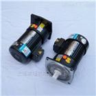CH-200W台灣污国际抖音下载地址電機報價