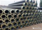 聚氨酯保温管瓦壳大批量订购价格