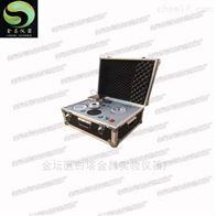JCLY-2食品安全检测一体箱