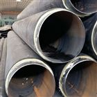 高密度聚乙烯保温管