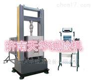 沥青混合料高低温试验机基地厂家济南市