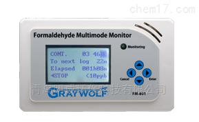 美格雷沃夫FM801多模式的甲醛检测仪