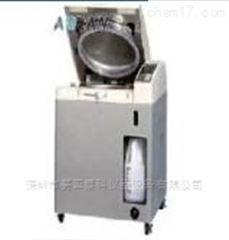高压灭菌器MLS-3781L-PC