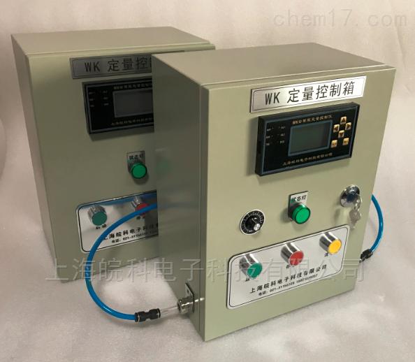 反應罐定量加水控制器