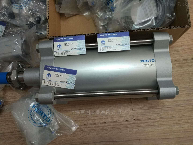费斯托标准气缸DSBC-32-150-PPVA-N3