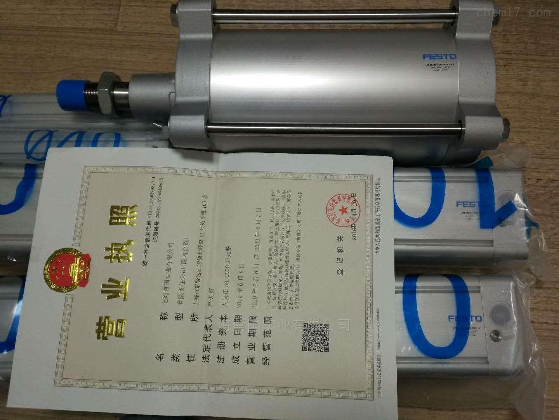 费斯托标准气缸DSBC-32-50-PPSA-N3