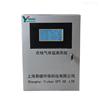 废塑料行业非甲烷总烃在线监测仪