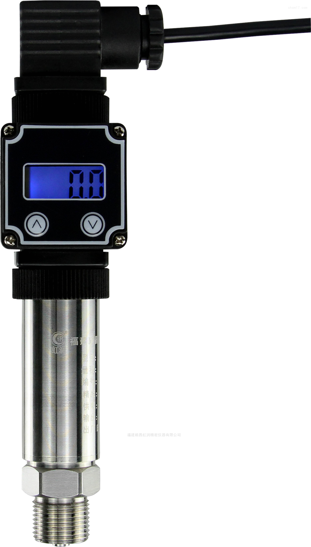 HR-M小巧型压力变送器