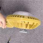 HRD910圓形防爆防腐吸頂燈15W30W