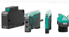 德国P+F倍加福传感器UB2000 UB6000