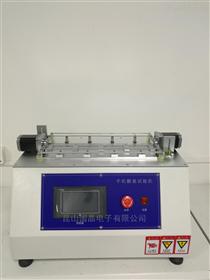 P2-2-三軸按鍵壽命試驗機