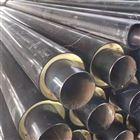 大放价预制钢套钢保温管道