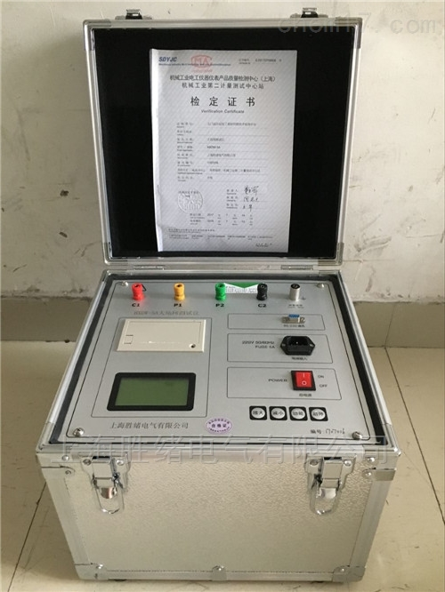 DWR-II大地网测试仪