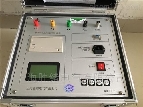 JH9600-3A大型地网接地电阻测试仪