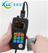 穿透涂层及存储数据超声波测厚仪生产厂家