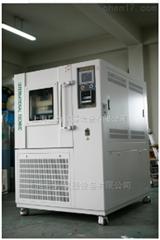 JW-DQY-1000遼寧省低氣壓試驗機