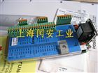 STOBER MDS5075A/L
