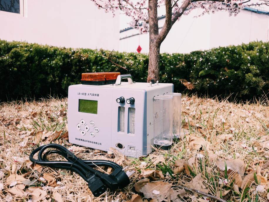 青岛LB-2400 D 型恒温恒流连续大气采样器