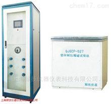 QJGCP-528塑料管材耐压测定仪