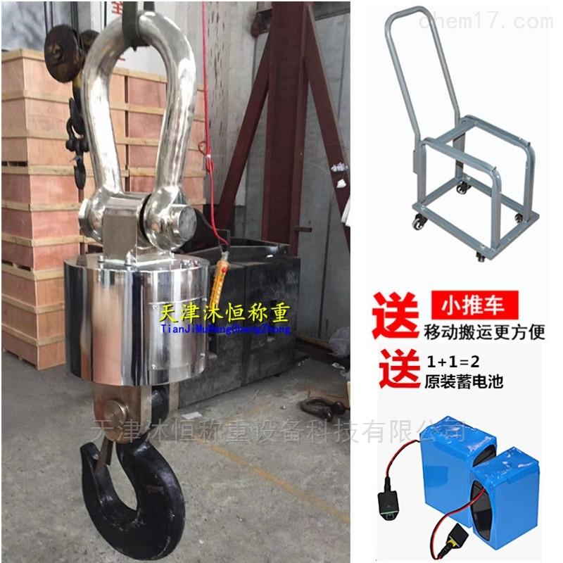 北京15吨百鹰电子吊秤价格