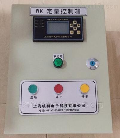 流量计流速仪/测漏仪 其它 wk 微型集成式可调流量控制器