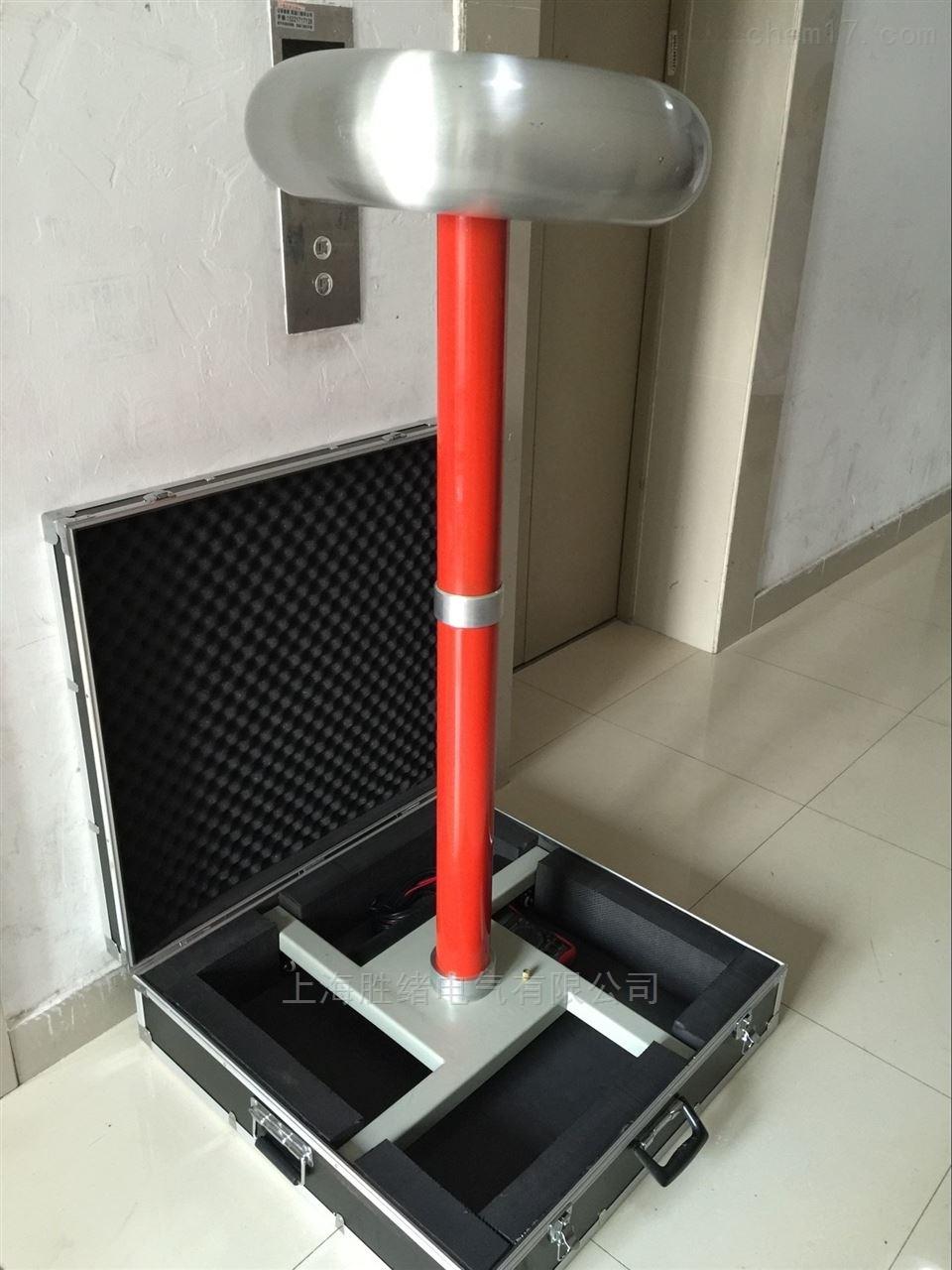 FRC交直流高压测量仪(分压器)