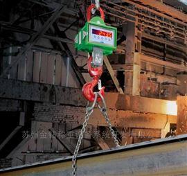 MCWNT意大利狄纳乔1.5吨/3吨/6吨进口电子吊秤