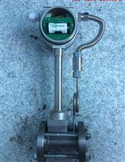 电站锅炉蒸汽流量计