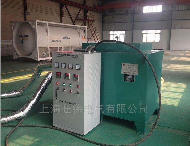 HD-60高温循环加热器