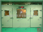 台湾步入式恒温恒湿试验室