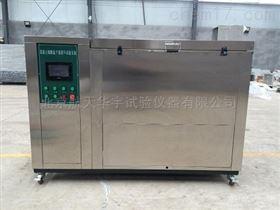 混凝土硫酸鹽干濕循環試驗機設備