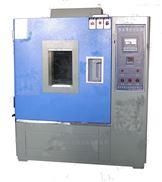 HS系列可调式恒定湿热试验箱