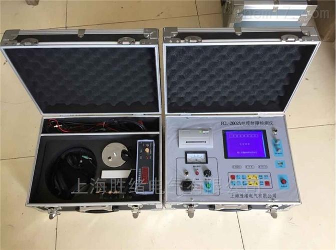 YHDQ-30高压电桥电缆故障测试仪厂家现货