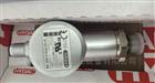 总代理EDS3446-3-0400贺德克压力继电器