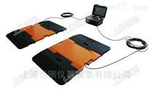 上海定制移动式磅秤 电子轴重磅秤