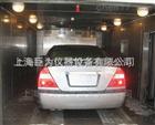 JW-400m3-45徐州大型整车环境试验舱
