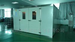 可程序叠加振动台步入式恒温恒湿室