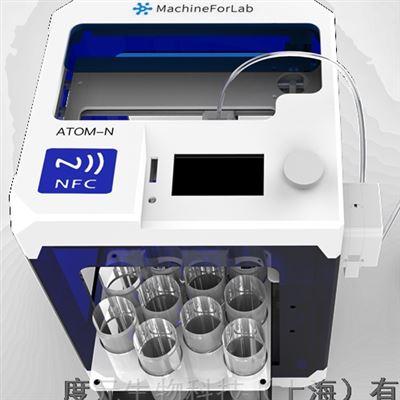 Apr-001Atom单通道分液器